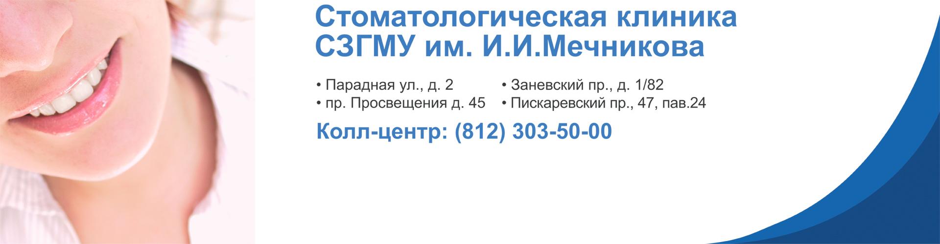 стомат выставка москва 2013 схема проезда
