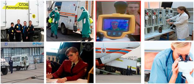 Медико профилактический факультет прием егэ по латунь цена в Приокск