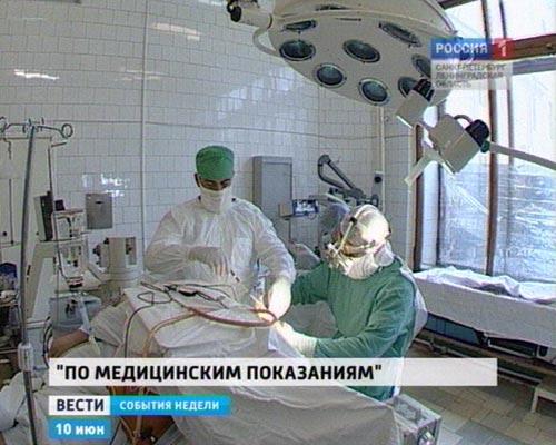 Санкт петербургская медицинская академия им.и.и.мечникова самара медицинская справка для водительских прав
