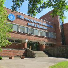 Центр медицинской микологии