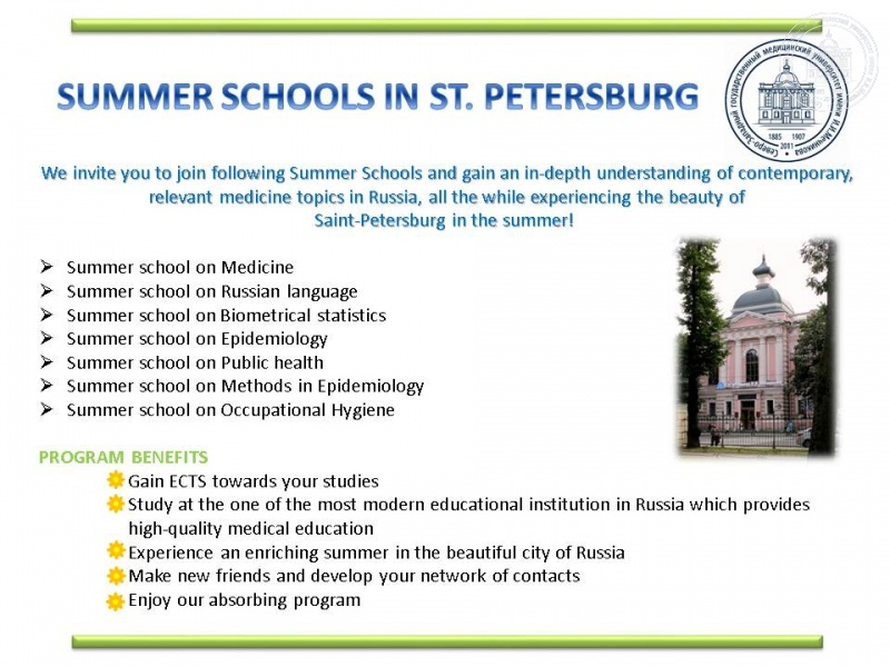 SUMMER SCHOOLS - North-Western State Medical University named after