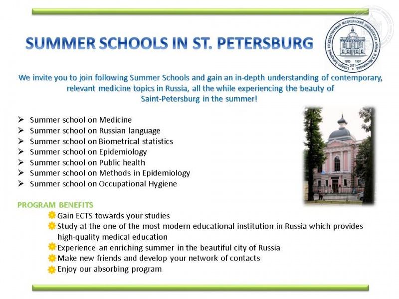 SUMMER SCHOOLS - North-Western State Medical University named after