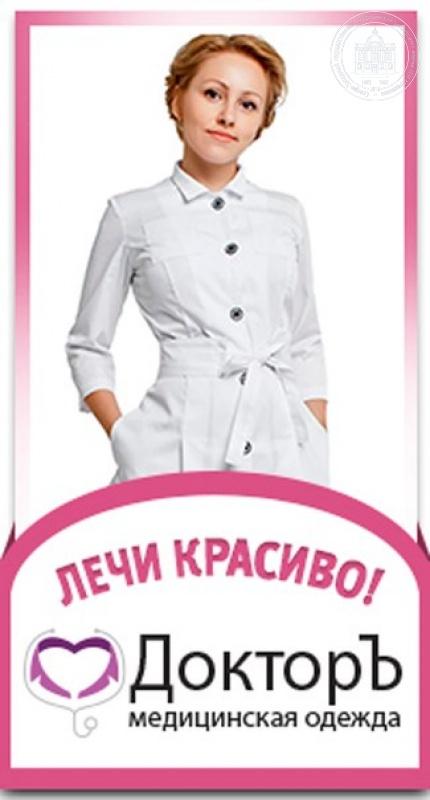 магазины hip hop одежды в белоруссии