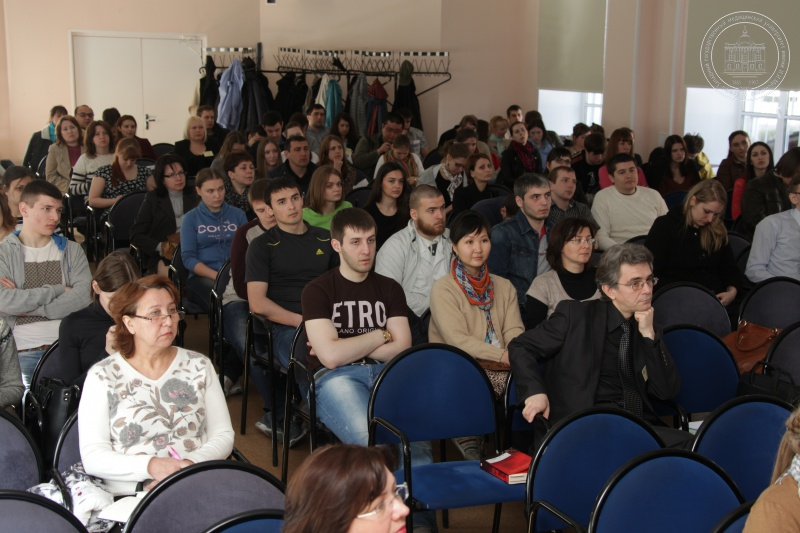 Конференция молодых ученых и